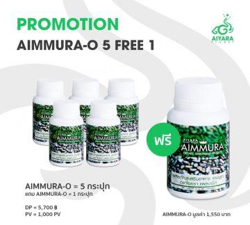 aimmurao5-1