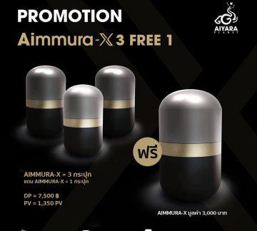 aimmurax3+1