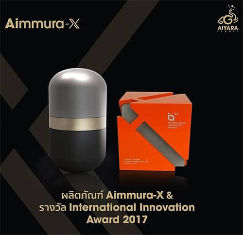 AimmuraX-inno
