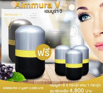 Aimmura-V-500-455